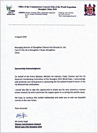 蜚济群岛共和国上海世界博览会协调局局长的感谢信