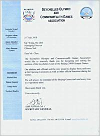 塞舍尔群岛共和国奥林匹克秘书长的感谢信