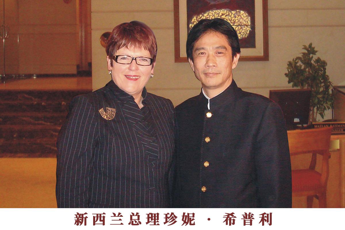 新西兰总理珍妮 希普利