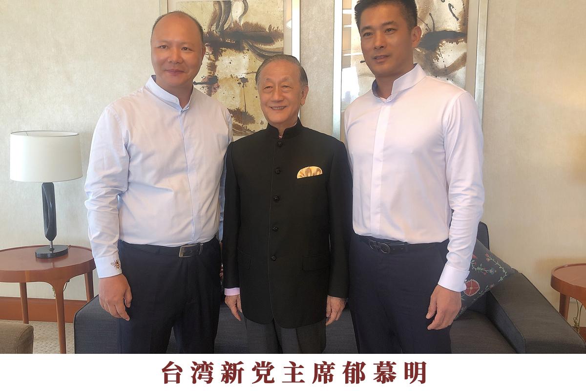 台湾新党主席郁慕明