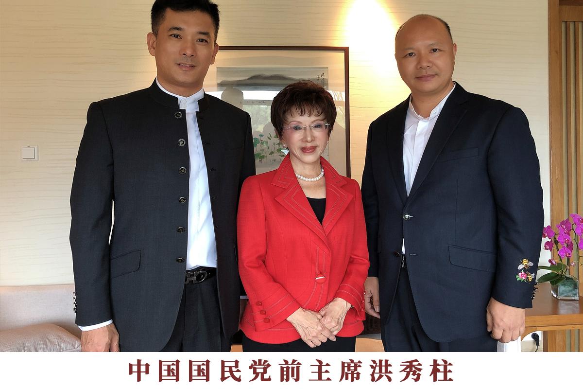 中国国民党前主席洪秀柱