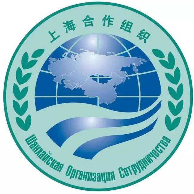 上海合作组织峰会
