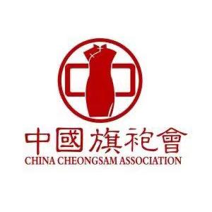 中国旗袍会