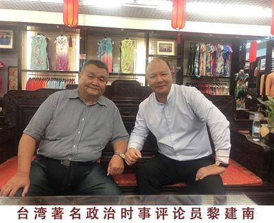 台湾著名政治时事评论员黎建南