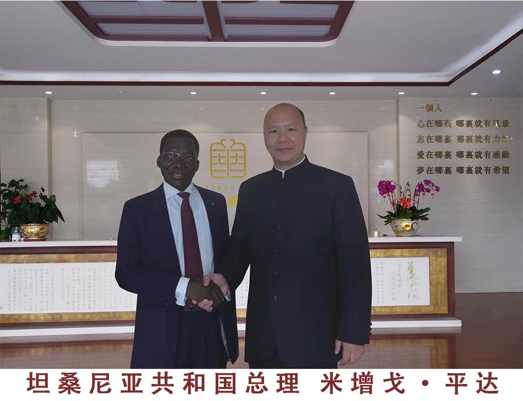 坦桑尼亚共和国总理-米增戈?平达