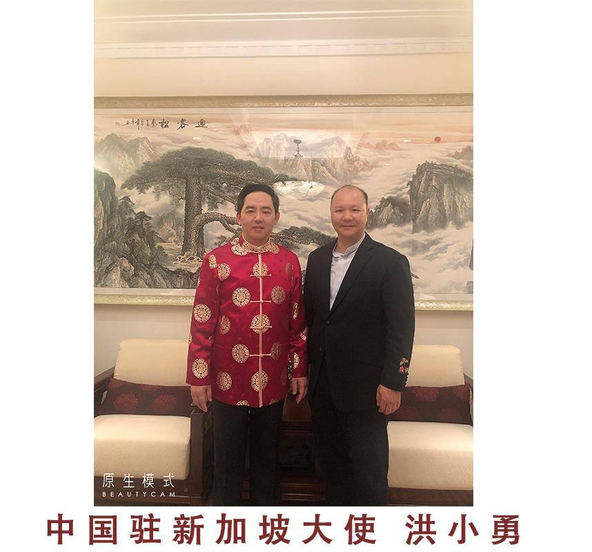中国驻新加坡大使-洪小勇