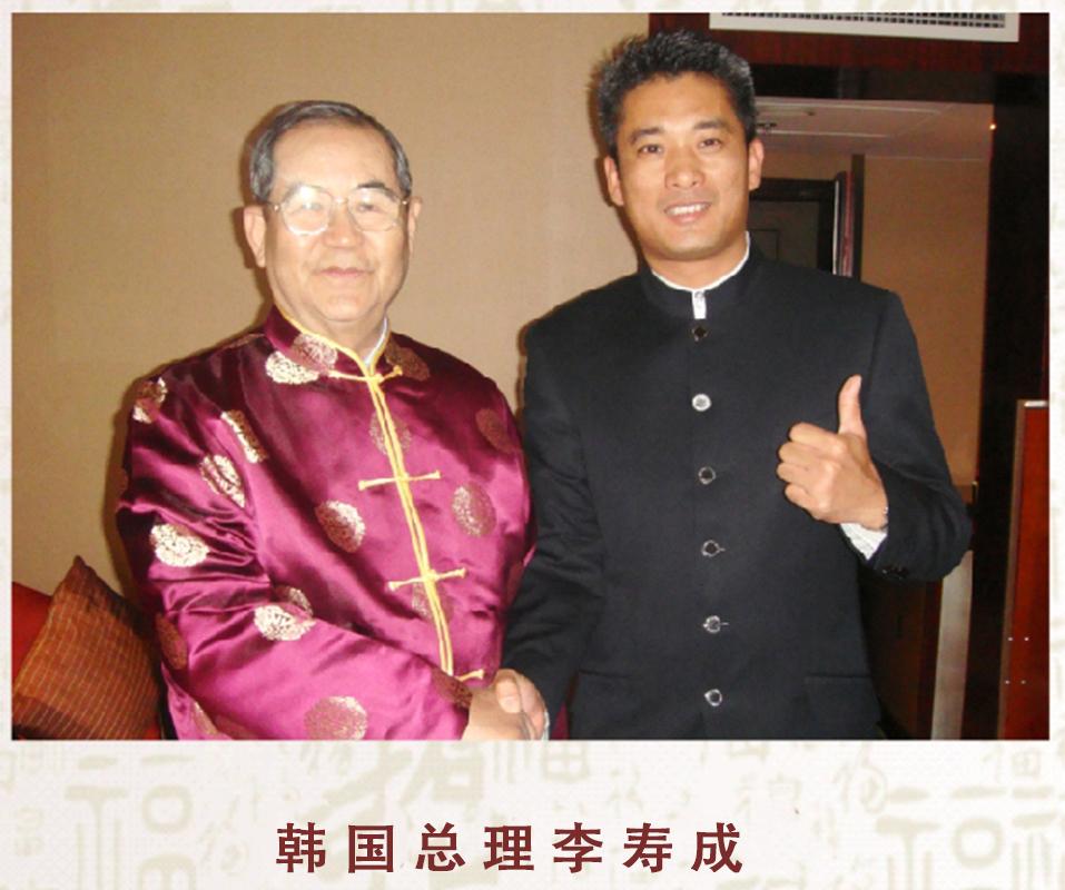 韩国总理李寿成