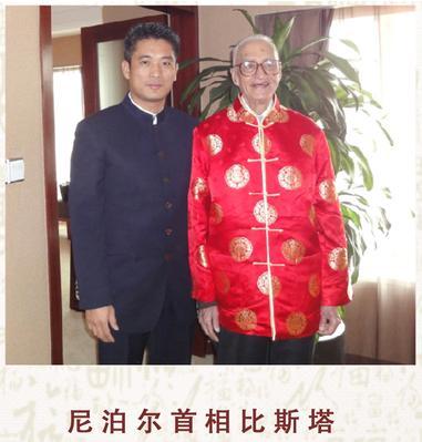 尼泊尔首相比斯塔