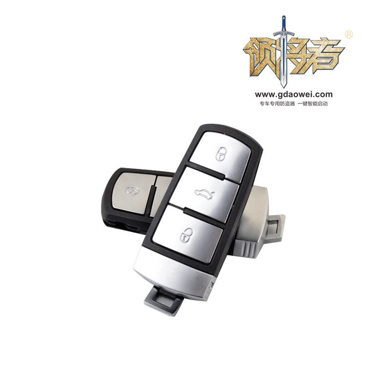 EF-003 大眾遙控器