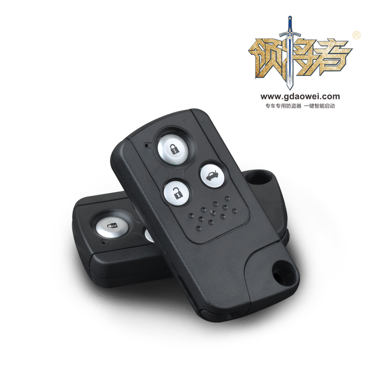 EF-004 本田遙控器