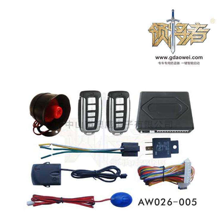 單向汽車防盜器-AW026-005