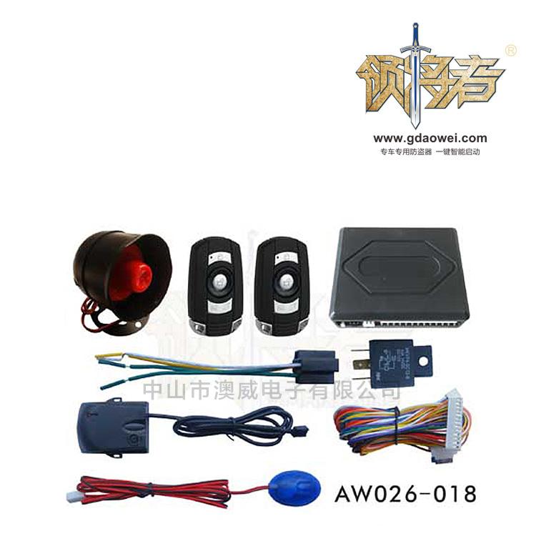 單向汽車防盜器-AW026-018