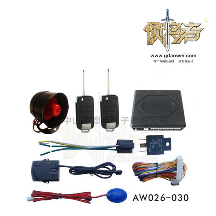 單向汽車防盜器-AW026-030