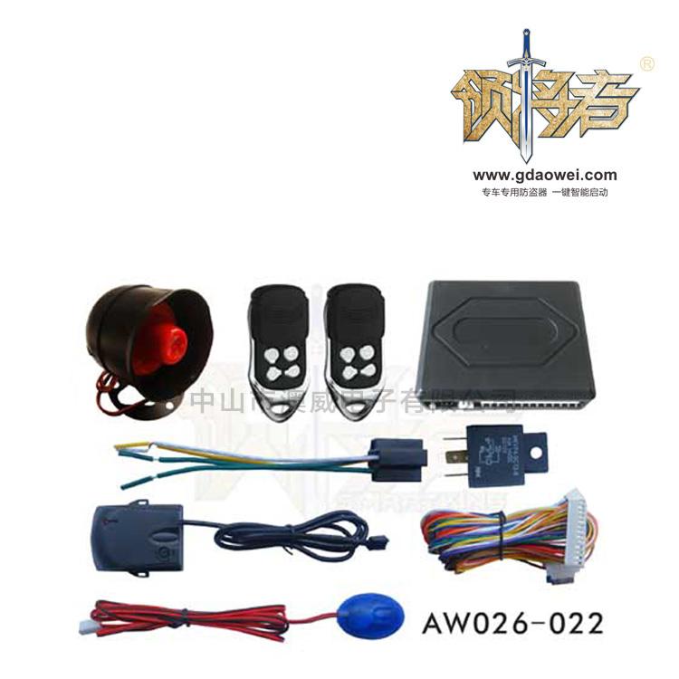 單向汽車防盜器-AW026-22