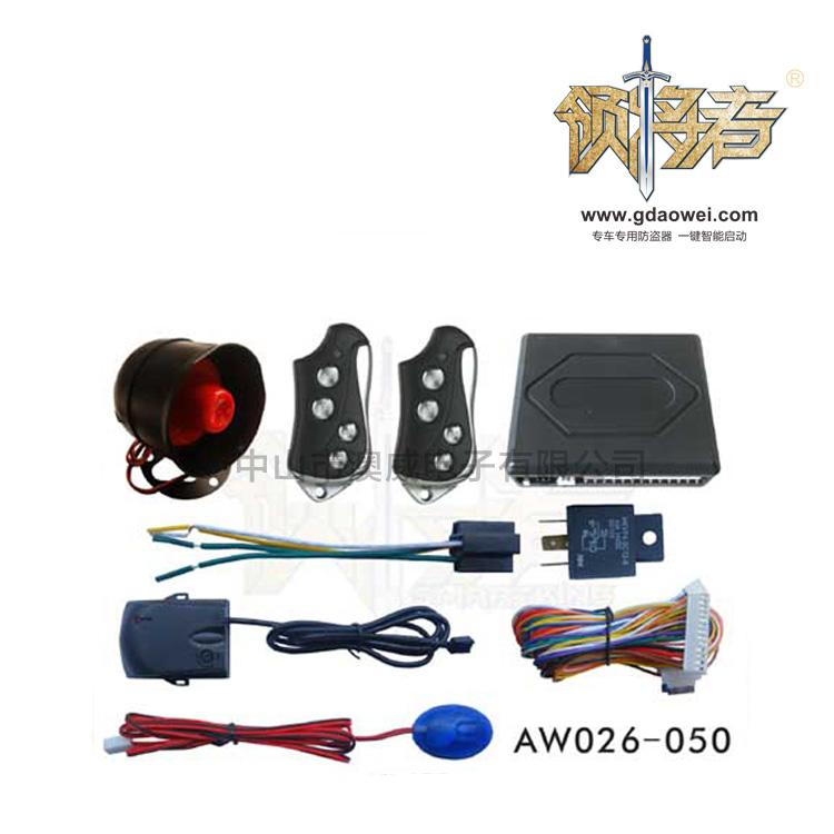 單向汽車防盜器-AW026-050