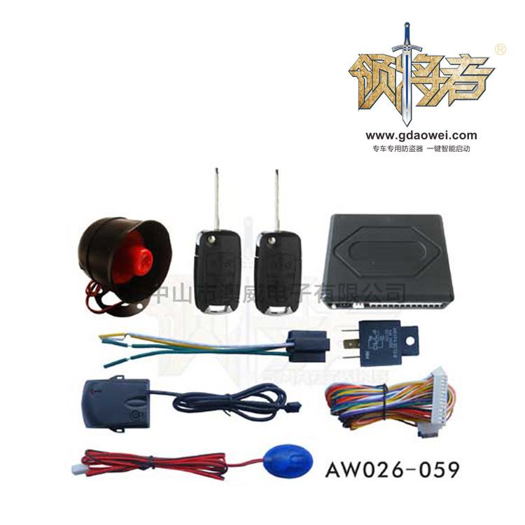 單向汽車防盜器-AW026-059