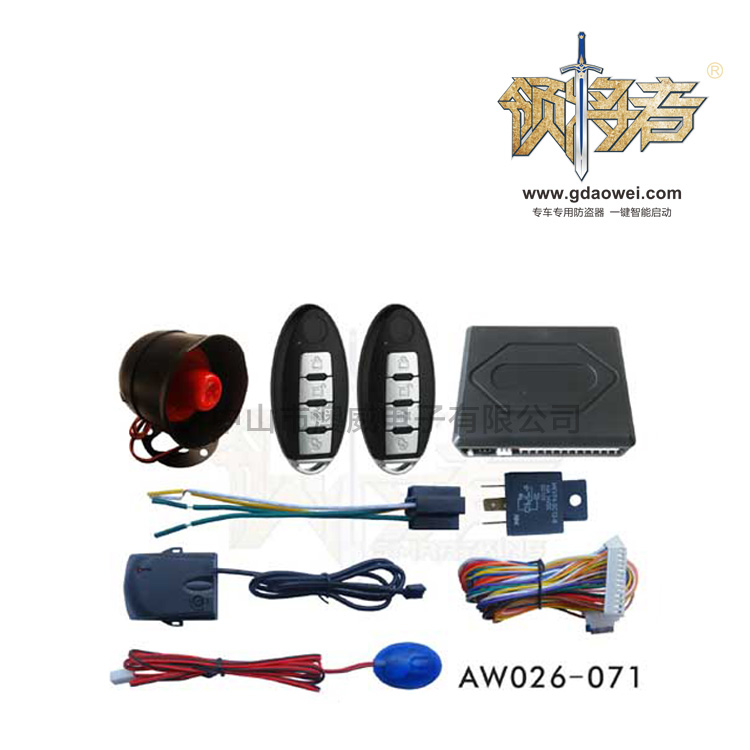 單向汽車防盜器-AW026-071