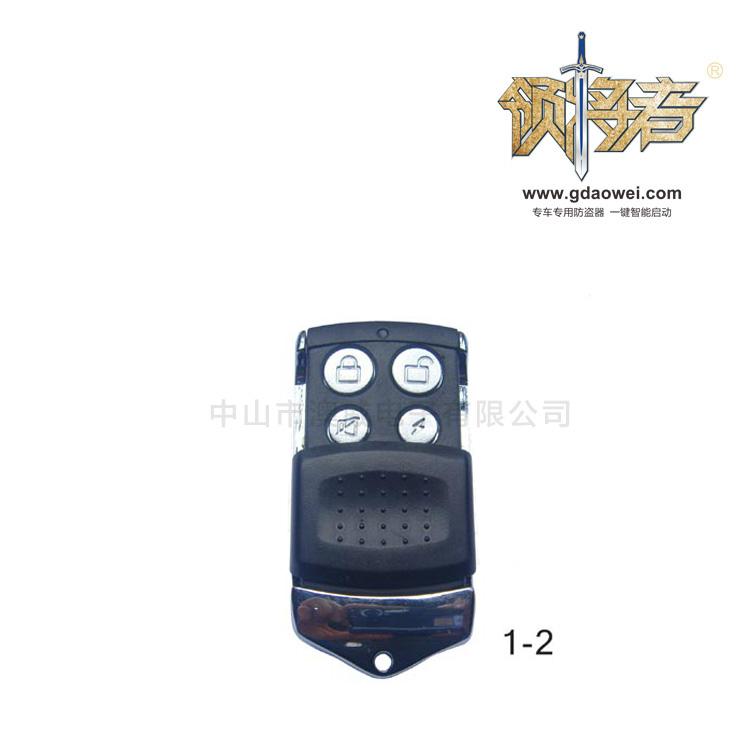 遙控器-1-2