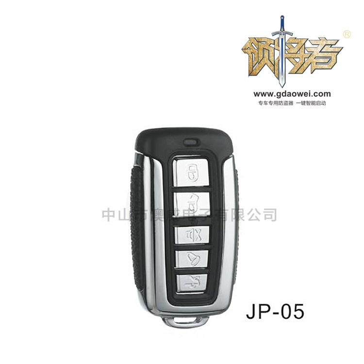 遙控器-JP-05