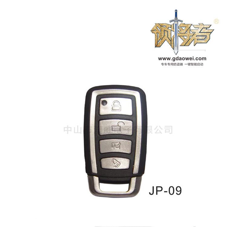 遙控器-JP-09