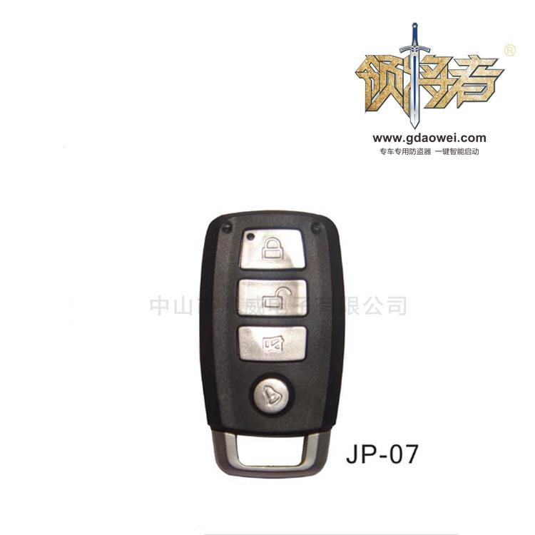 遙控器-JP-07