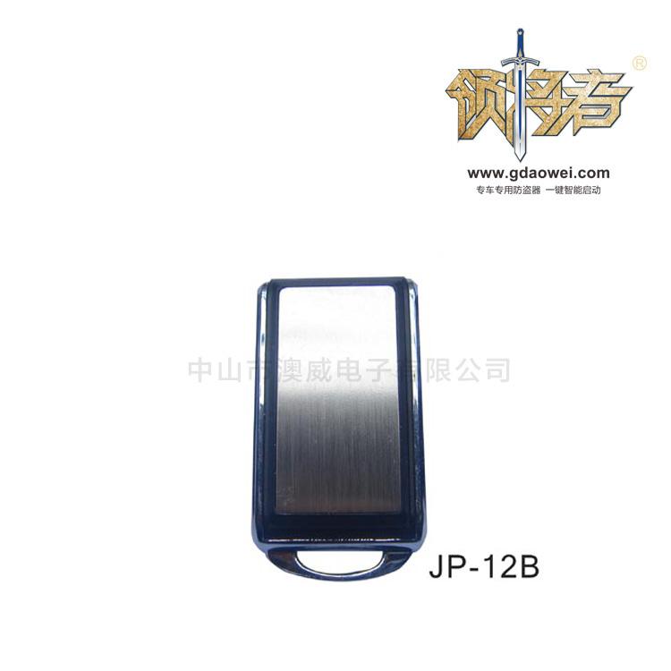 遙控器-JP-12B