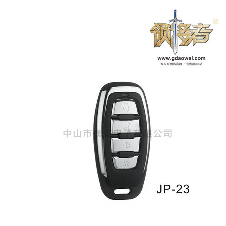 遙控器-JP-23