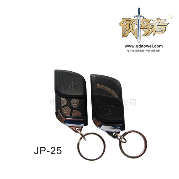 遙控器-JP-025