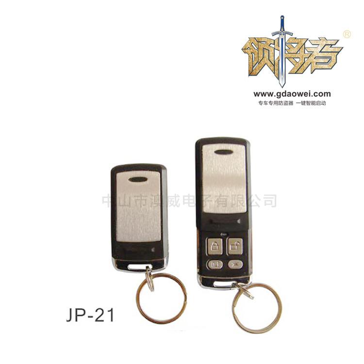 遙控器-JP-21