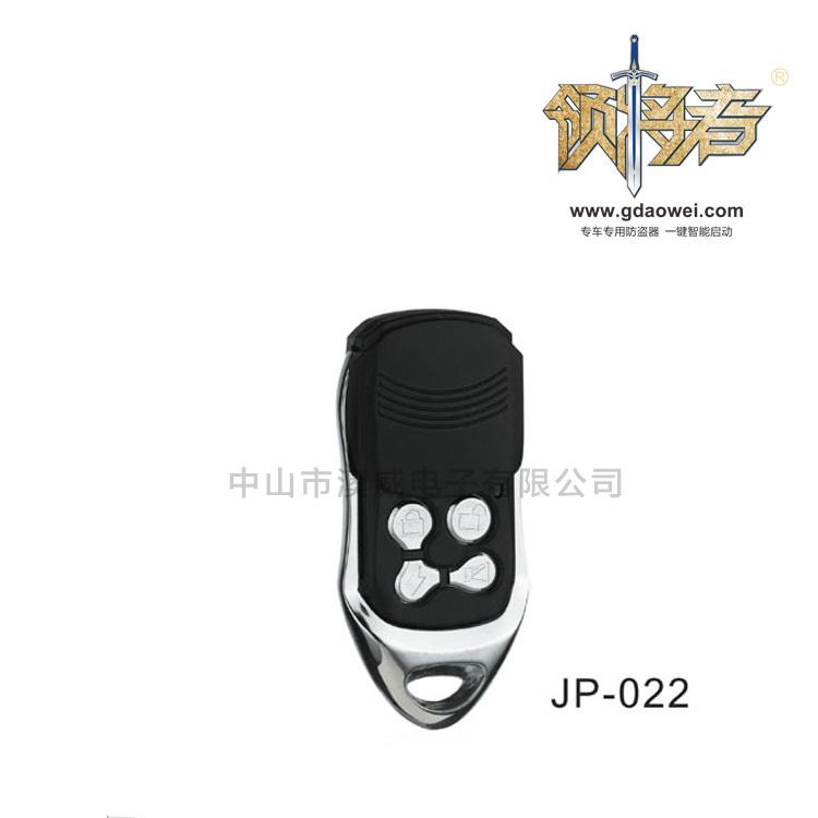 遙控器-JP-022