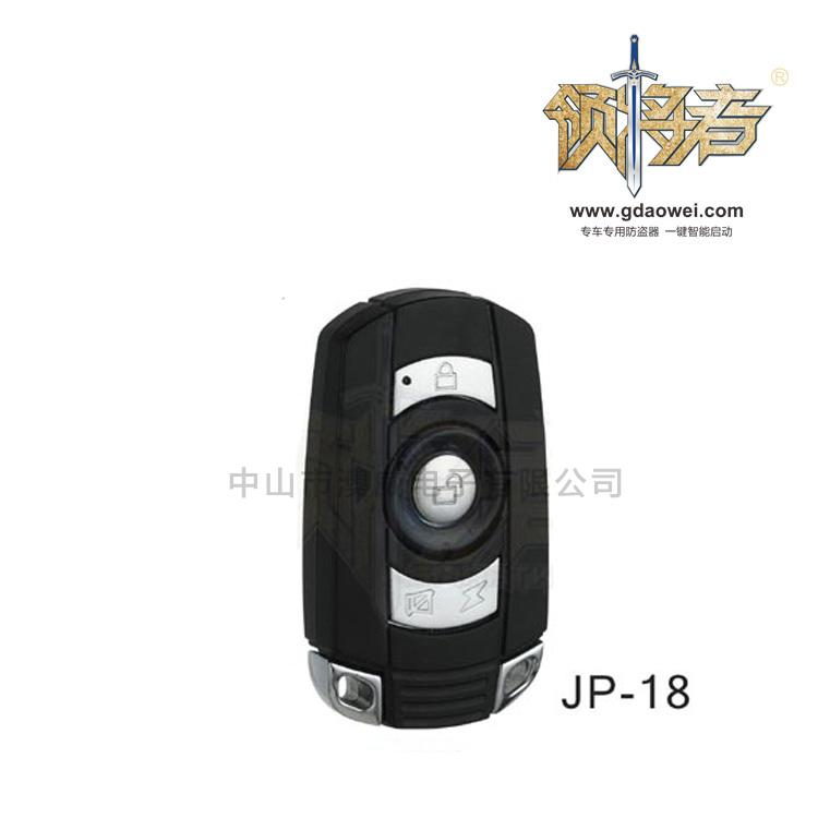 遙控器-JP-18