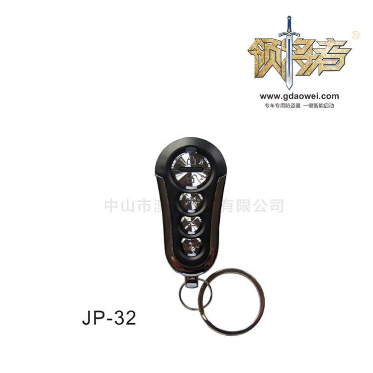 遙控器-JP-32