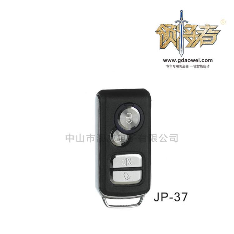 遙控器-JP-37