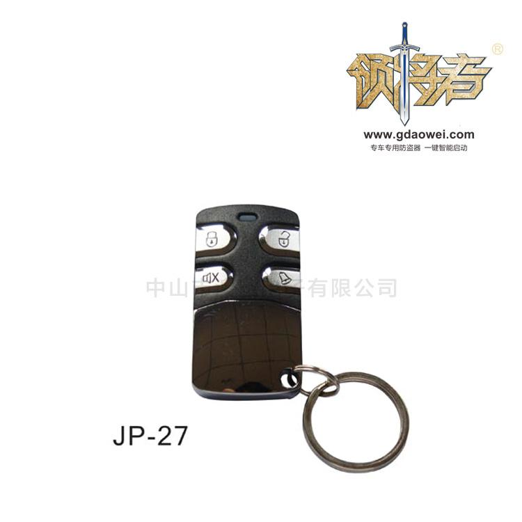 遙控器-JP-027