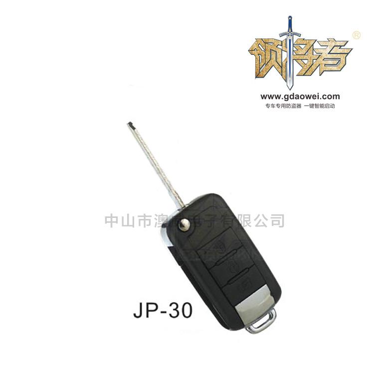 遙控器-JP-30