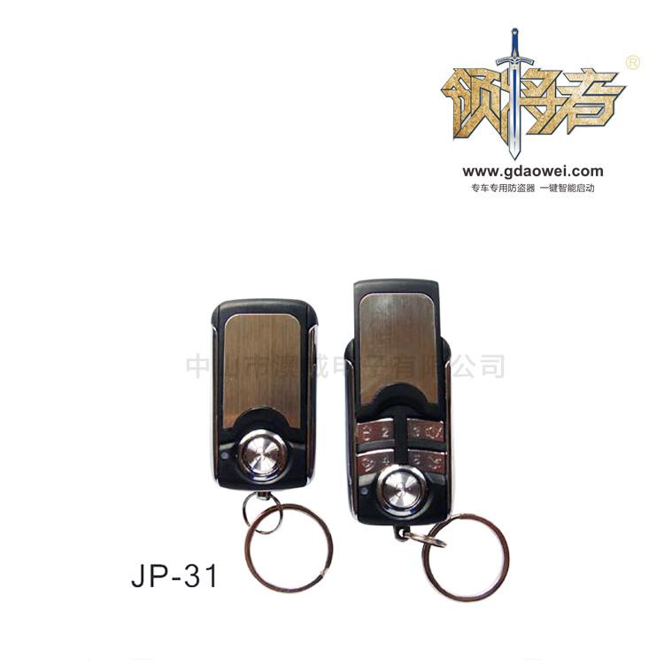 遙控器-JP-31
