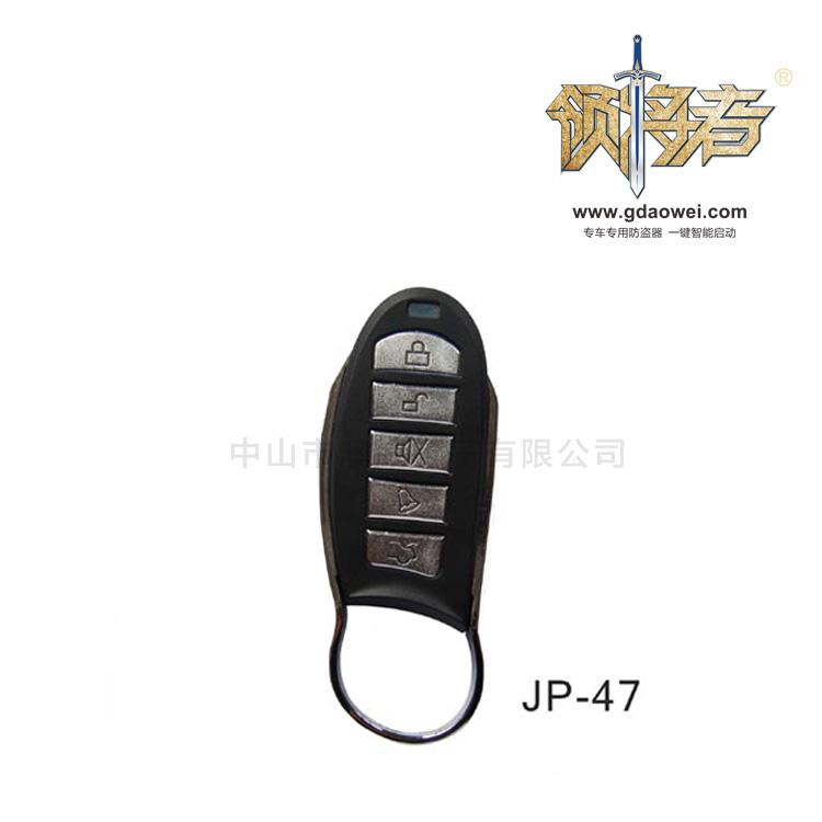 遙控器-JP-47