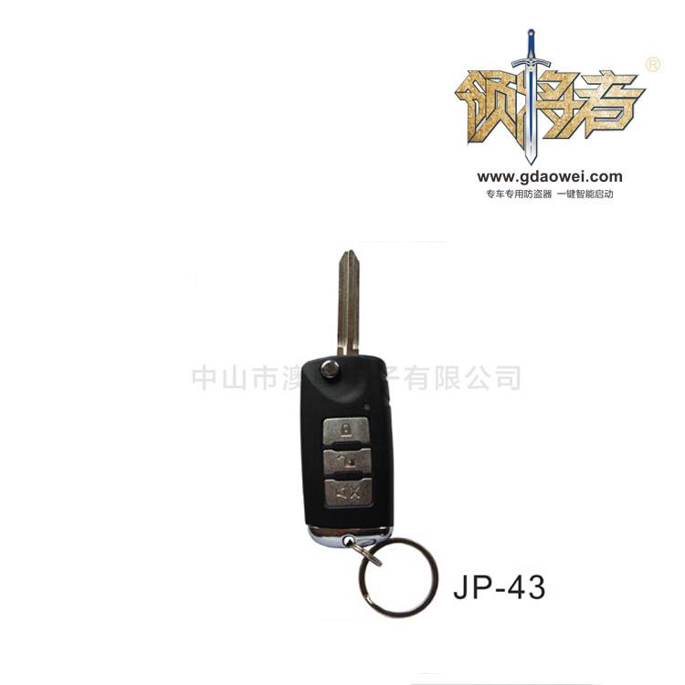 遙控器-JP-43