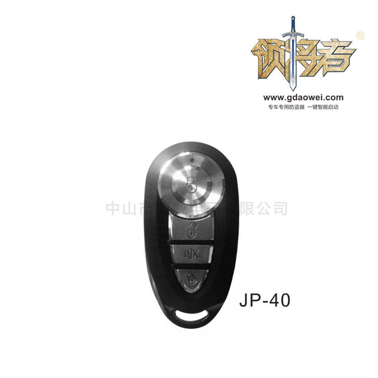 遙控器-JP-40