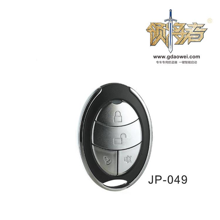 遙控器-JP-049