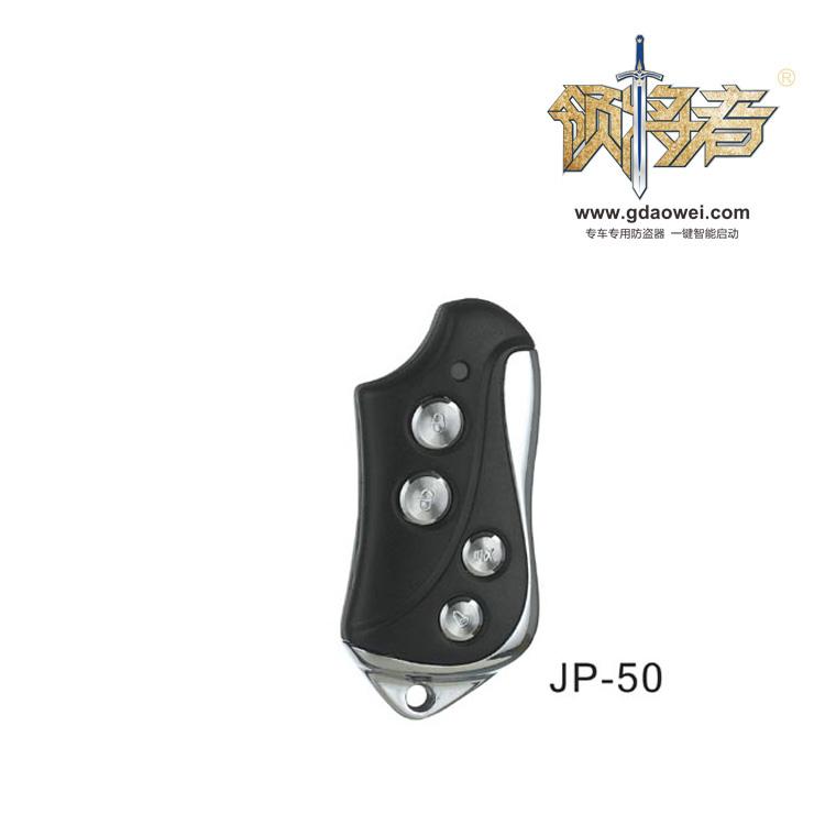 遙控器-JP-50
