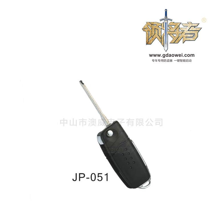 遙控器-JP-051