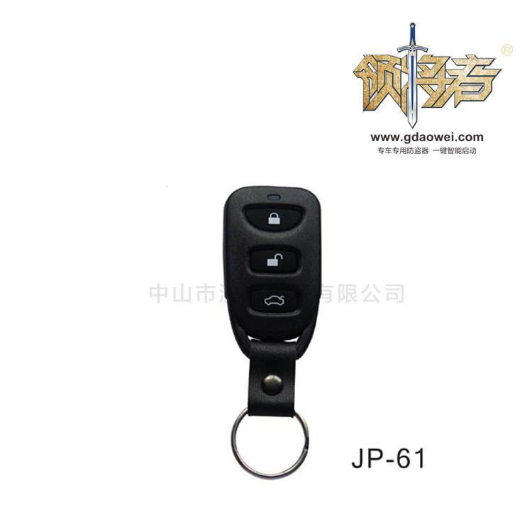 遙控器-JP-61