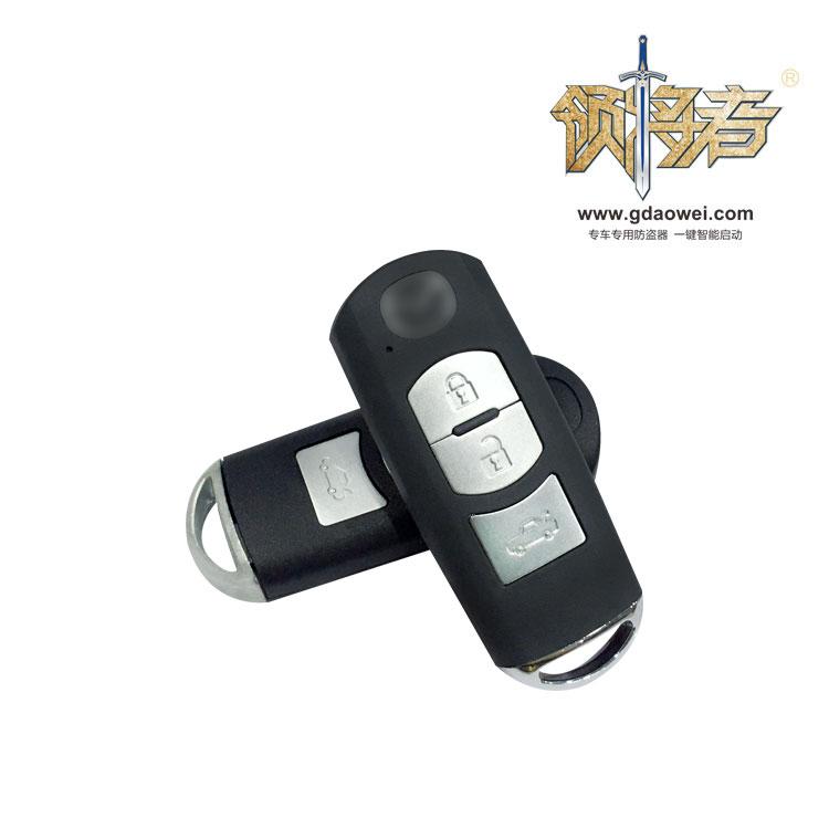 EF-025B 馬自達遙控器