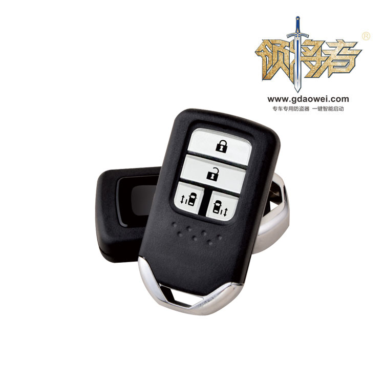 EF-033 本田遙控器