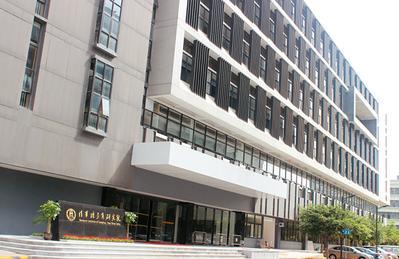 清華研究院