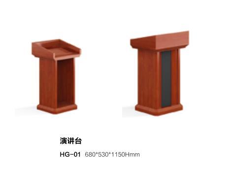 演講臺HG-01